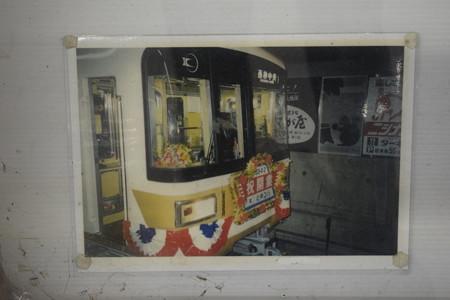 谷上駅の写真0375