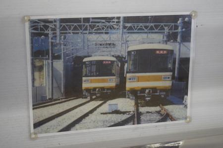 谷上駅の写真0378