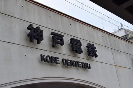 谷上駅の写真0383