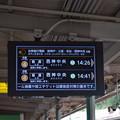 Photos: 谷上駅の写真0387
