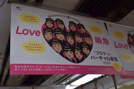 谷上駅の写真0391