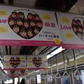 Photos: 谷上駅の写真0392