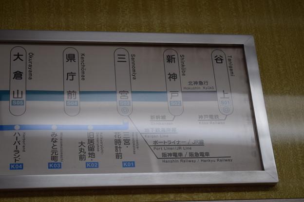 Photos: 谷上駅の写真0397