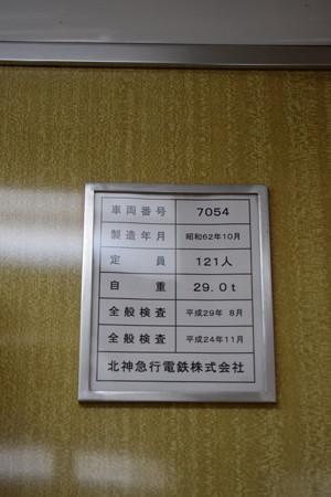 谷上駅の写真0399