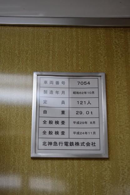 Photos: 谷上駅の写真0399