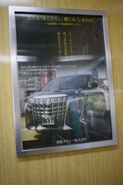 Photos: 谷上駅の写真0396