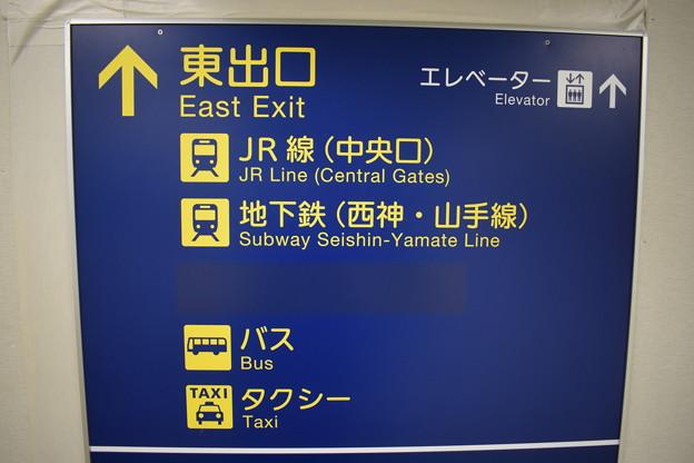 地下鉄三宮駅の写真0016