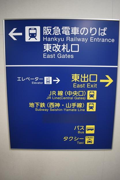 地下鉄三宮駅の写真0017