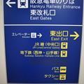 Photos: 地下鉄三宮駅の写真0017