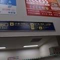Photos: 地下鉄三宮駅の写真0018