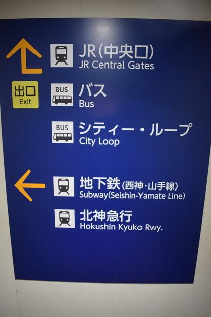 地下鉄三宮駅の写真0019