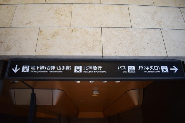 地下鉄三宮駅の写真0020