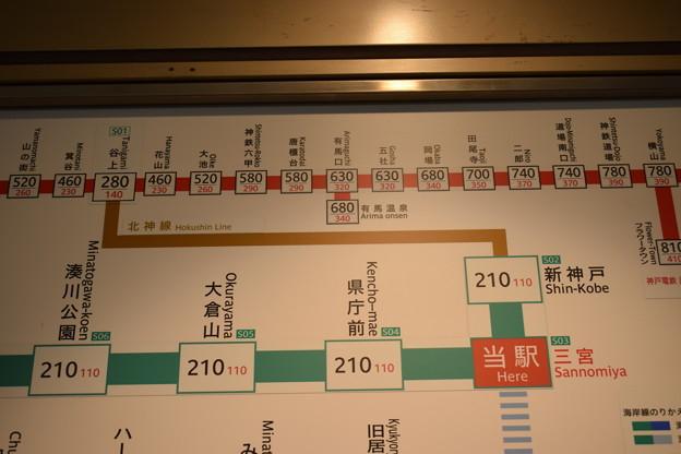 地下鉄三宮駅の写真0022