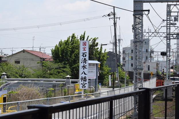 石清水八幡宮駅の写真0001