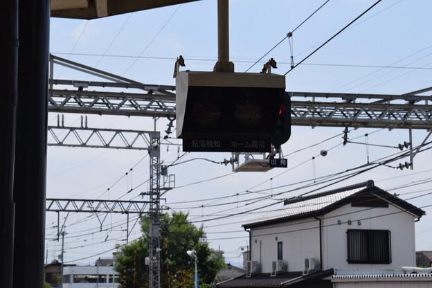 石清水八幡宮駅の写真0002