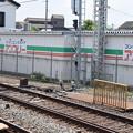 Photos: 石清水八幡宮駅の写真0007