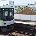 Photos: 石清水八幡宮駅の写真0008