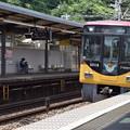 Photos: 石清水八幡宮駅の写真0011