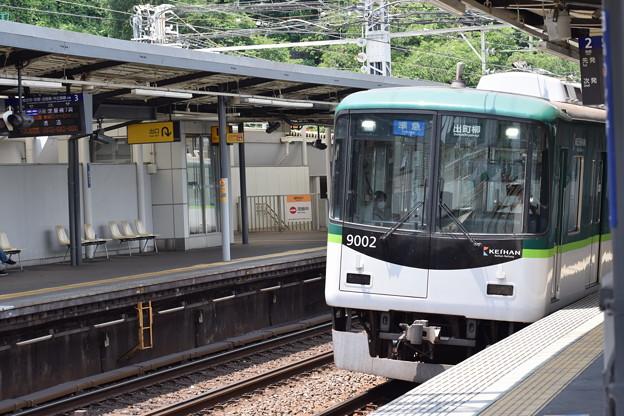 石清水八幡宮駅の写真0014