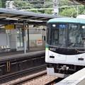 Photos: 石清水八幡宮駅の写真0014