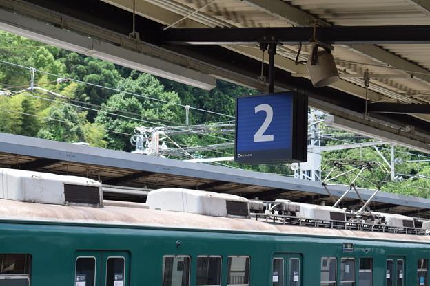 Photos: 石清水八幡宮駅の写真0015