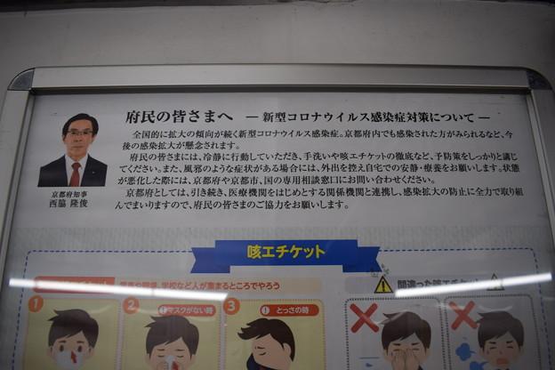 石清水八幡宮駅の写真0017