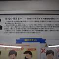 Photos: 石清水八幡宮駅の写真0017