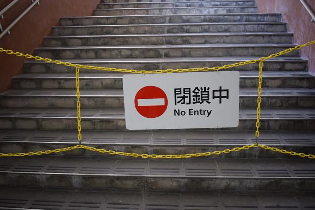 石清水八幡宮駅の写真0019