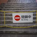 Photos: 石清水八幡宮駅の写真0019