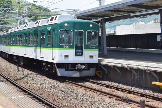 Photos: 石清水八幡宮駅の写真0025