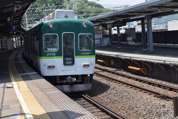 石清水八幡宮駅の写真0028