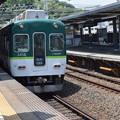 Photos: 石清水八幡宮駅の写真0028