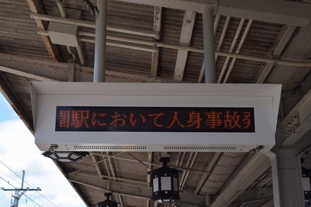 阪急嵐山駅の写真0002