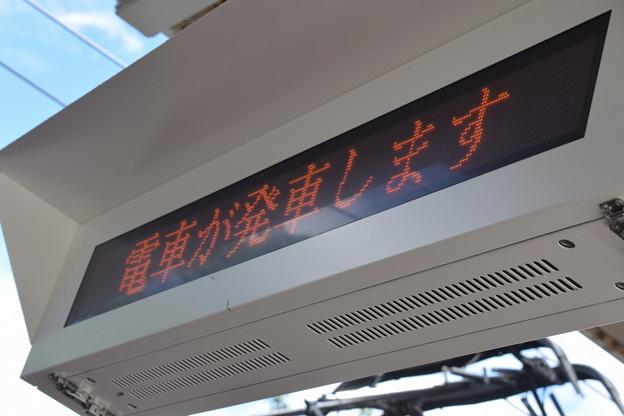 阪急嵐山駅の写真0006