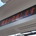 Photos: 阪急嵐山駅の写真0006