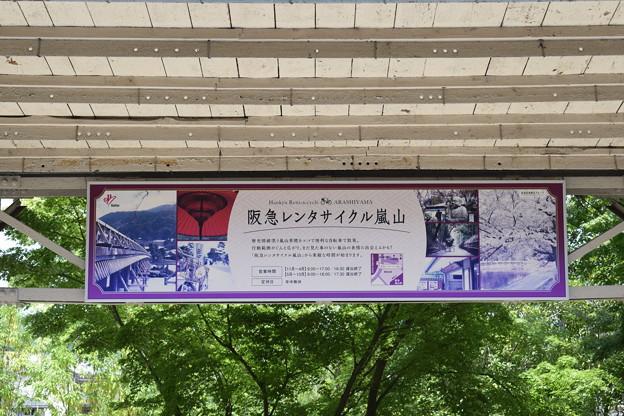 阪急嵐山駅の写真0008