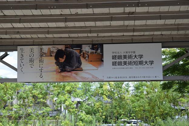 阪急嵐山駅の写真0009
