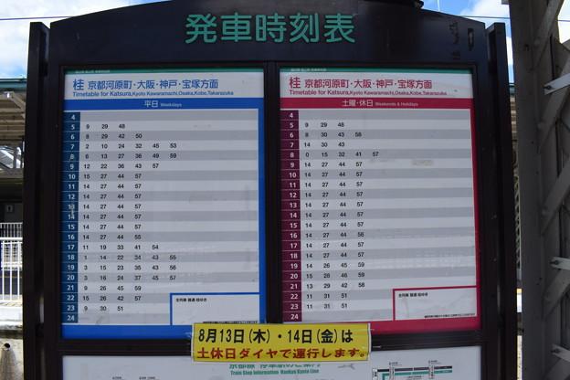 阪急嵐山駅の写真0011
