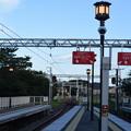 Photos: 阪急嵐山駅の写真0019