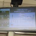 Photos: 阪急嵐山駅の写真0014