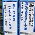 Photos: 嵐山の写真0001