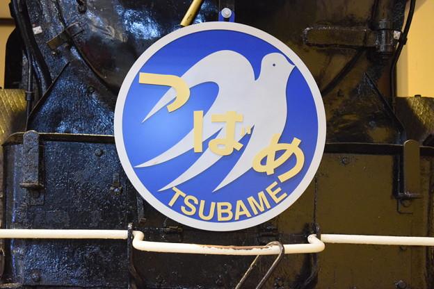 トロッコ嵯峨駅の写真0002