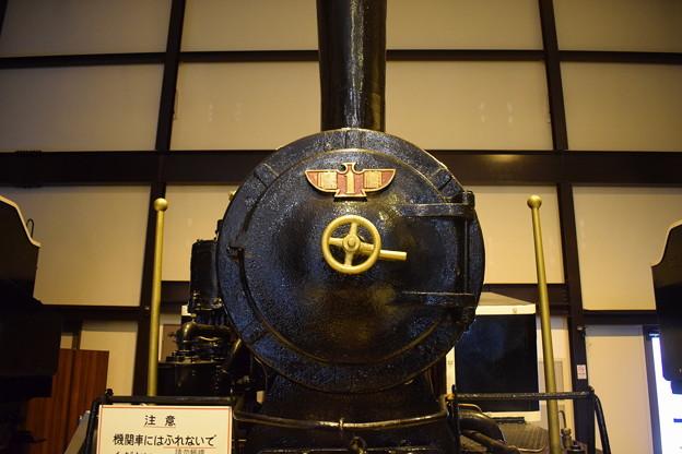 トロッコ嵯峨駅の写真0011