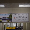 和邇駅の写真0002