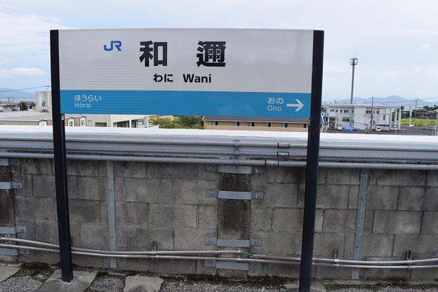 和邇駅の写真0004