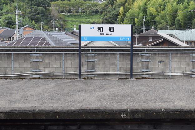 和邇駅の写真0008