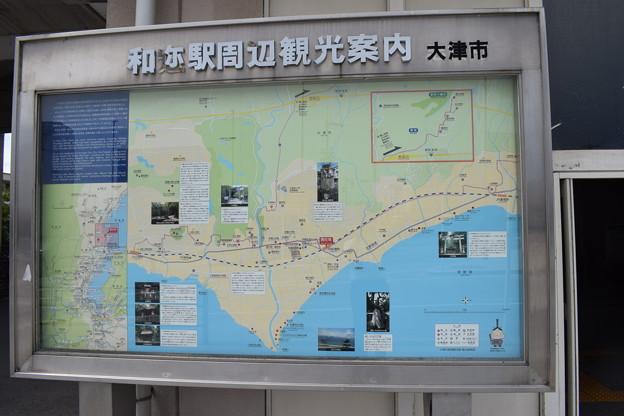 和邇駅の写真0010
