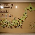 Photos: 海洋堂フィギュアミュージアム黒壁の写真0673