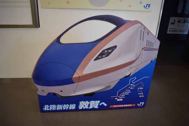 Photos: 敦賀駅の写真0057