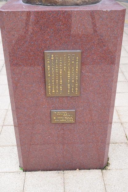 敦賀市内の写真0217